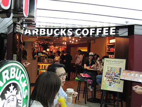 Starbucks in Hong Kong