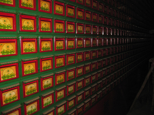 Man Mo Temple Wall